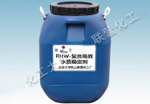 High efficiency compound water quality stabilizer RHW